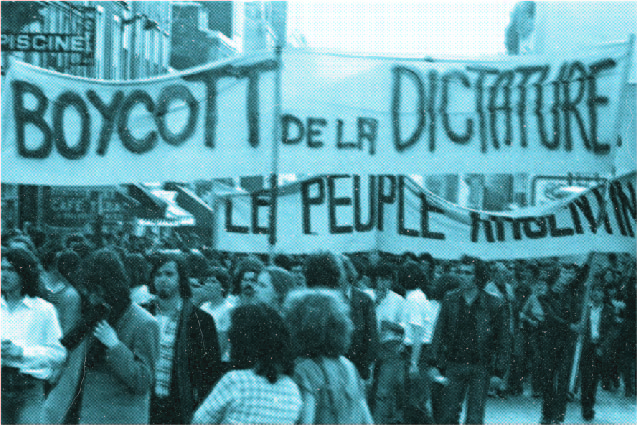 Imagen mosaico Exilio y boicot